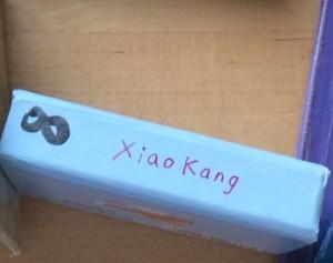 Flashbook_xiaokang2